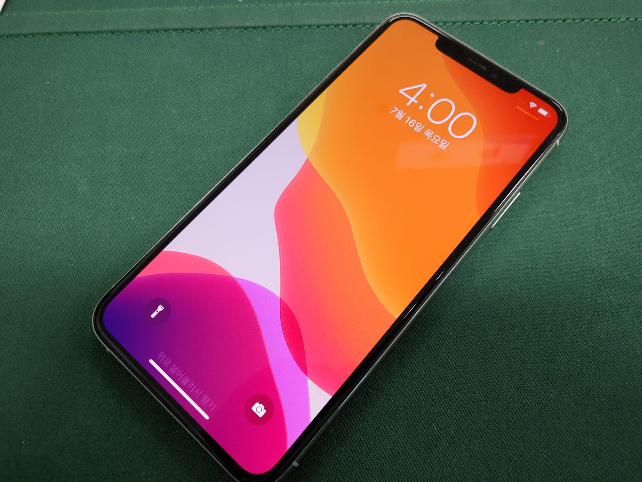 아이폰11 pro max 중고가 1