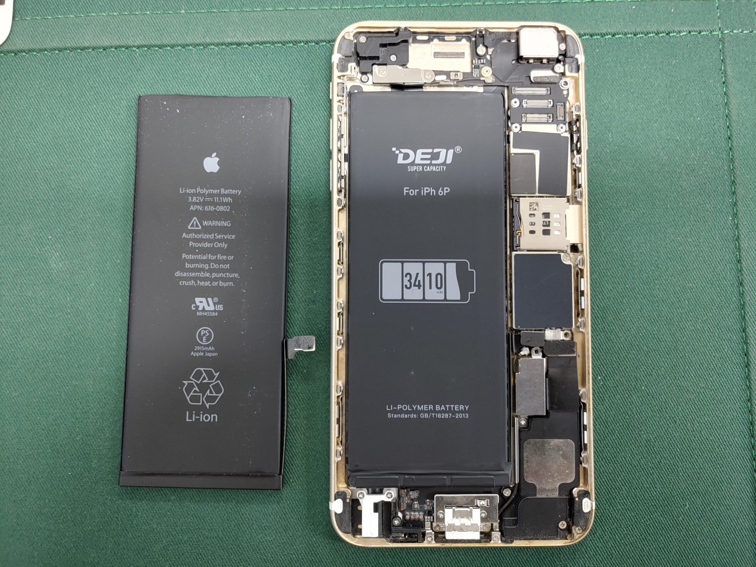 아이폰6플러스 뎃지배터리