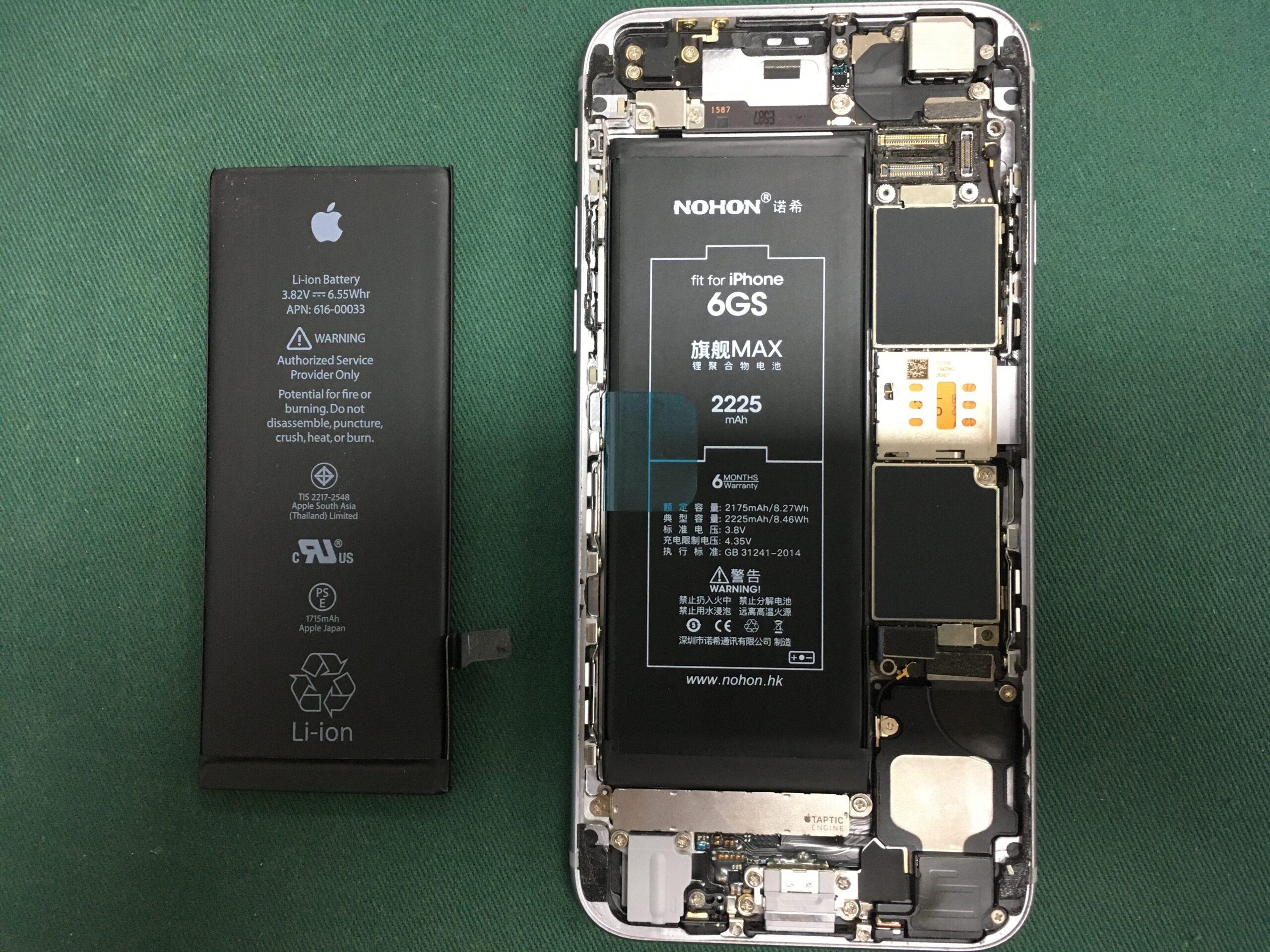아이폰6S 배터리교체