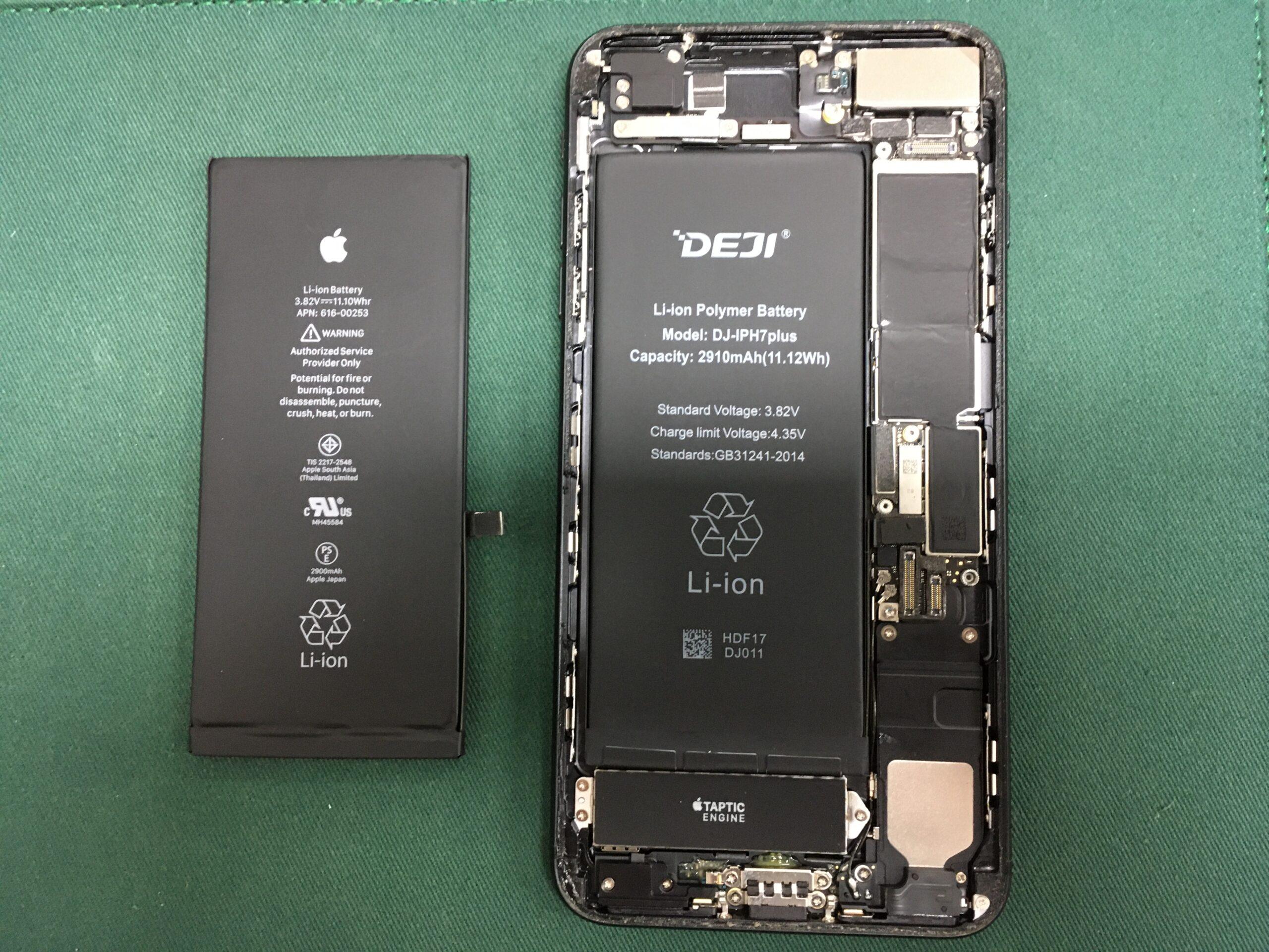 아이폰7플러스 뎃지배터리