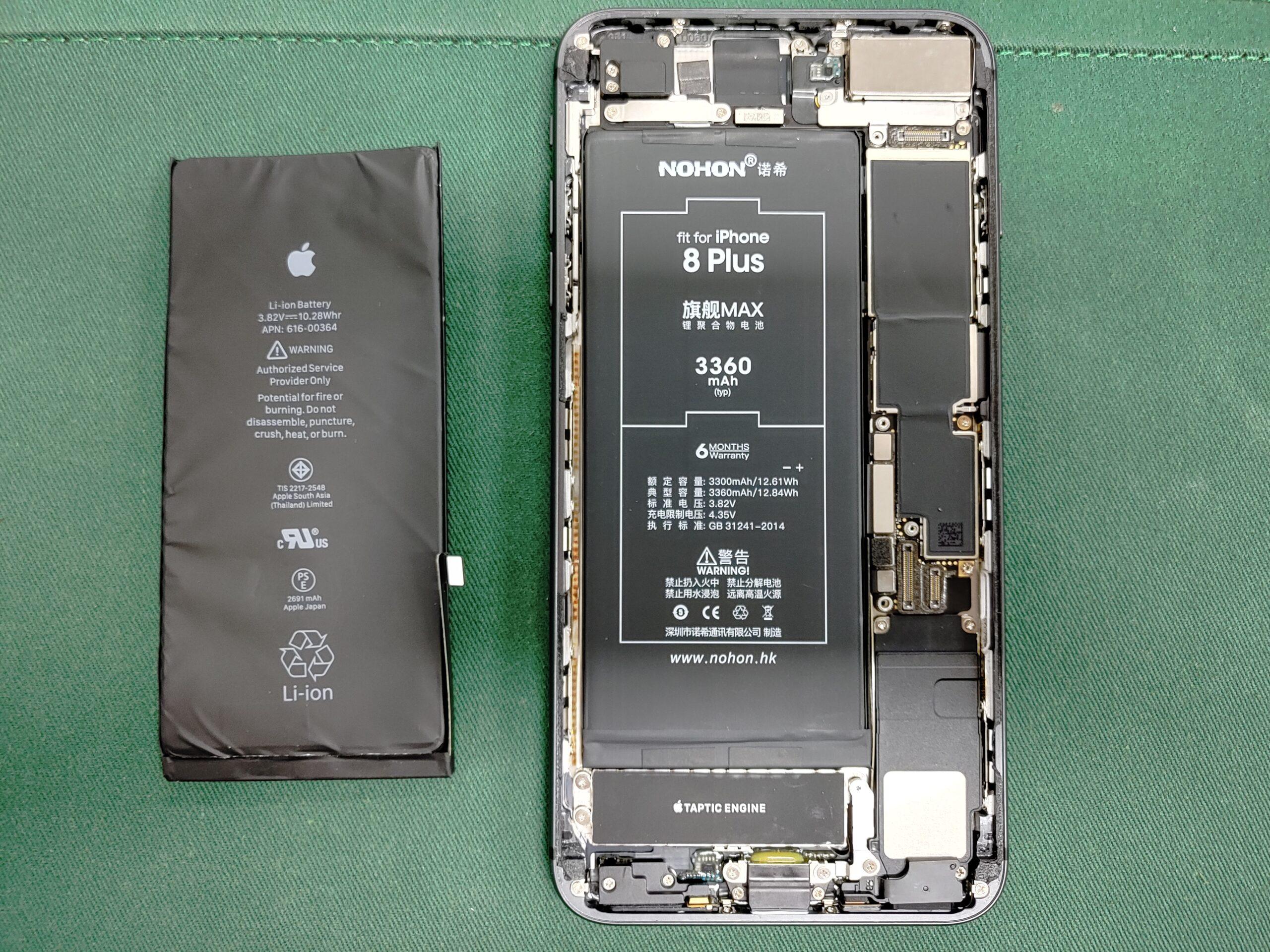 아이폰8플러스 노혼배터리 1