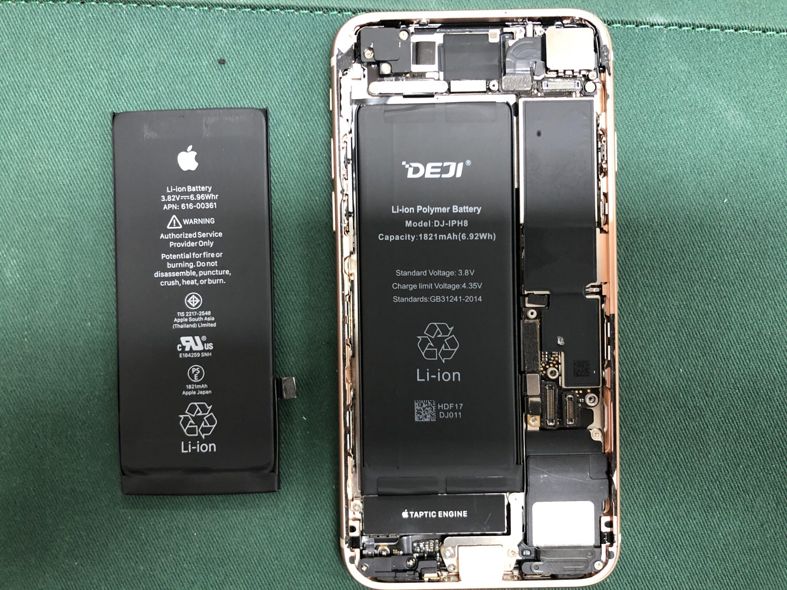 아이폰8 deji배터리 1