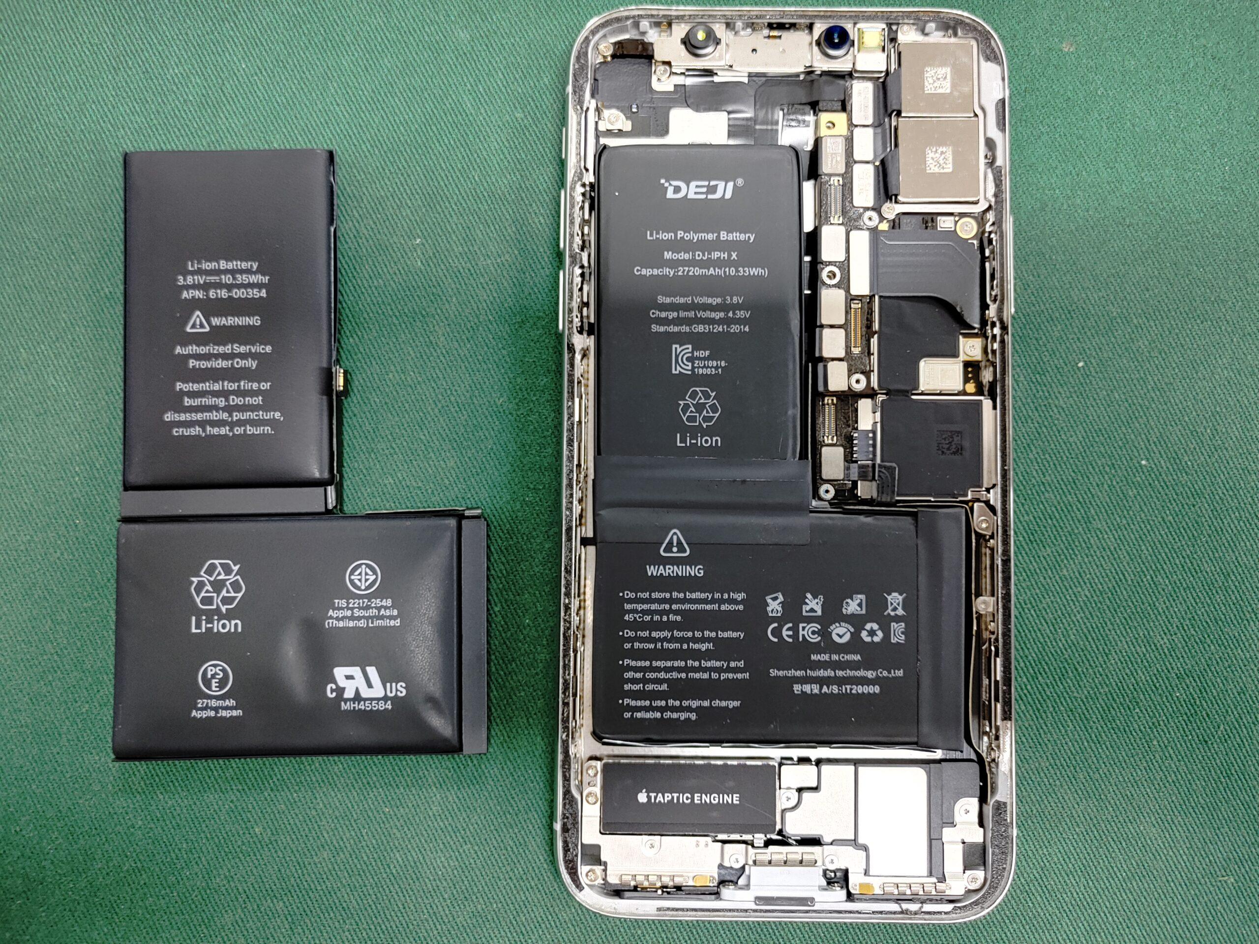 아이폰X 배터리부풀음 교체