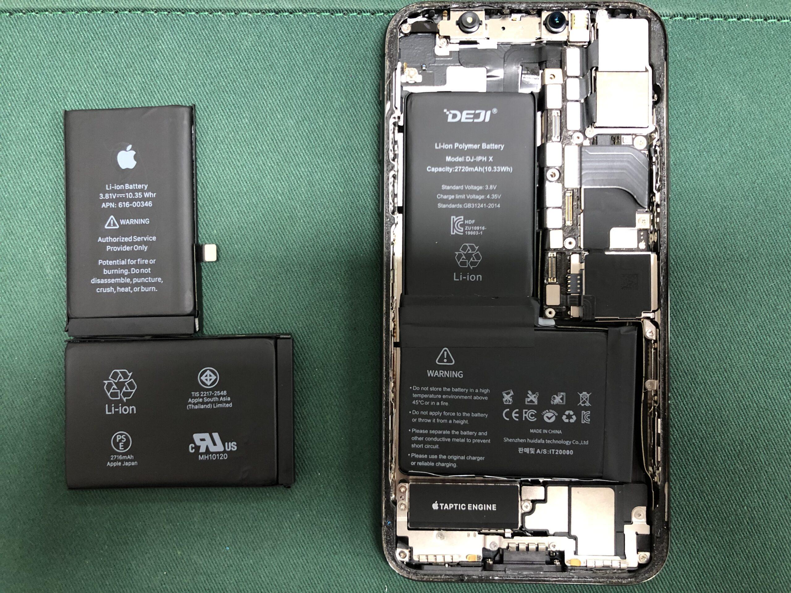 아이폰X 배터리교체비용 1