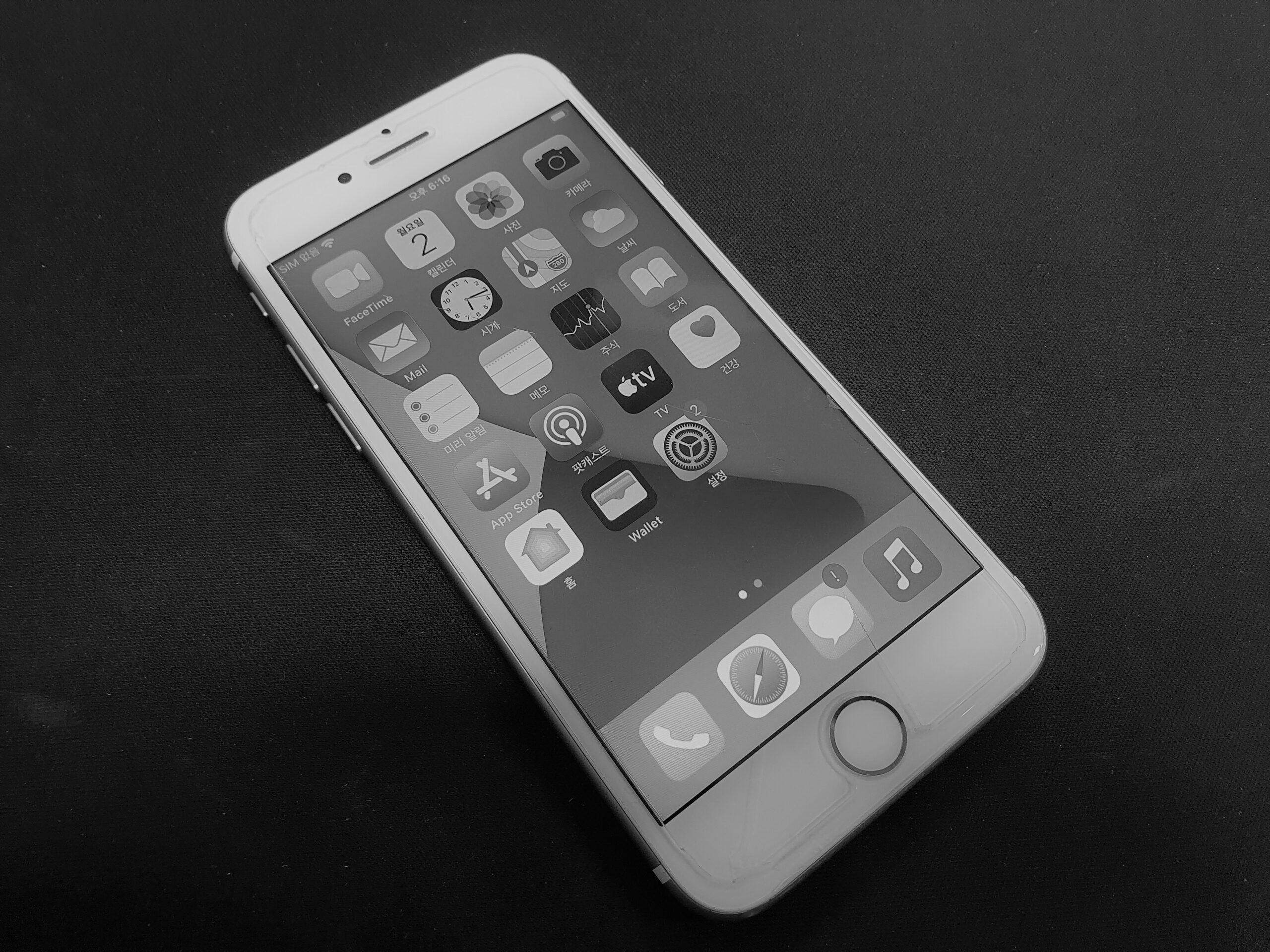 아이폰7 256기가 로즈골드 액정파손제품