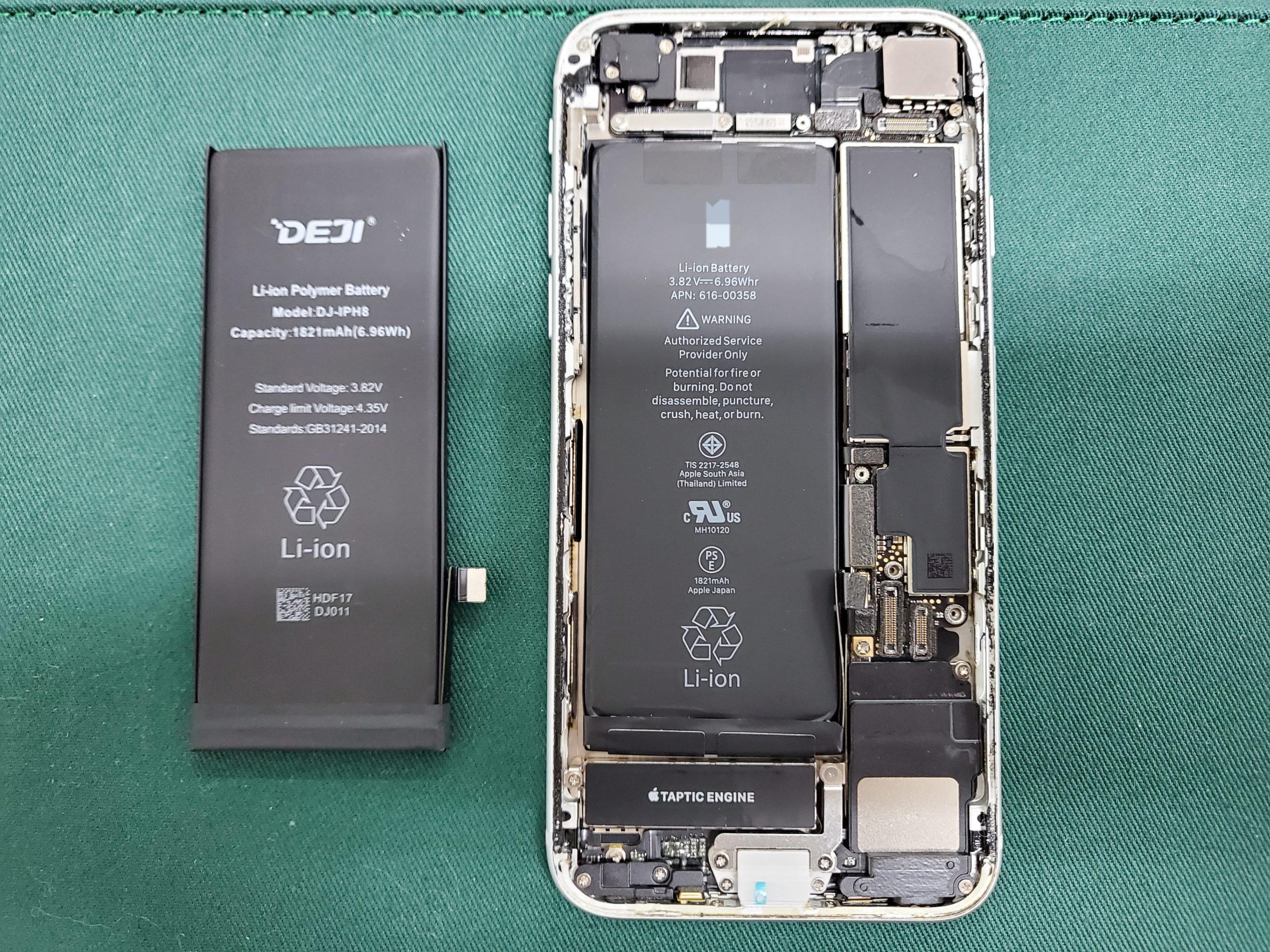아이폰8 배터리