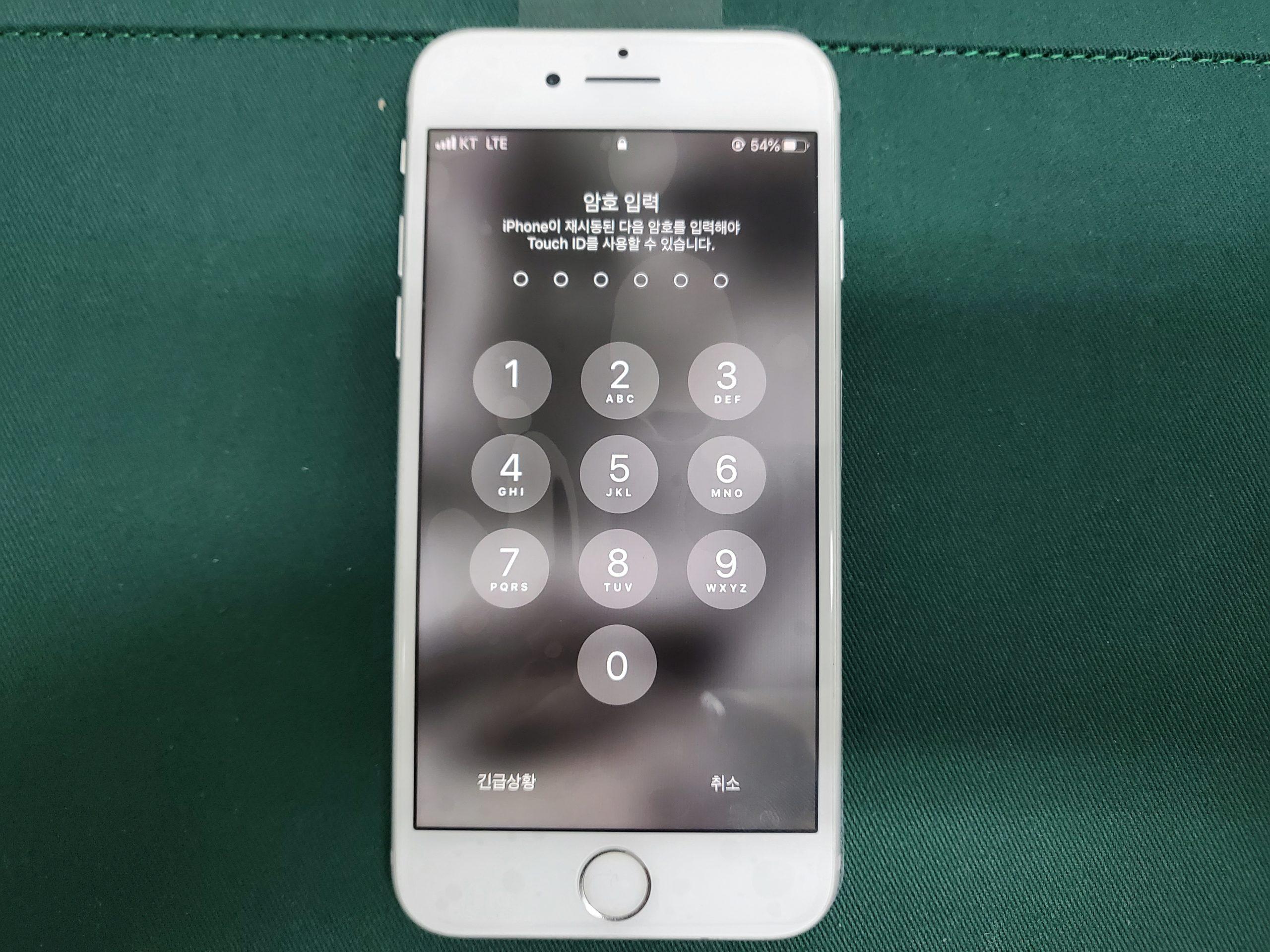 아이폰8 액정교체