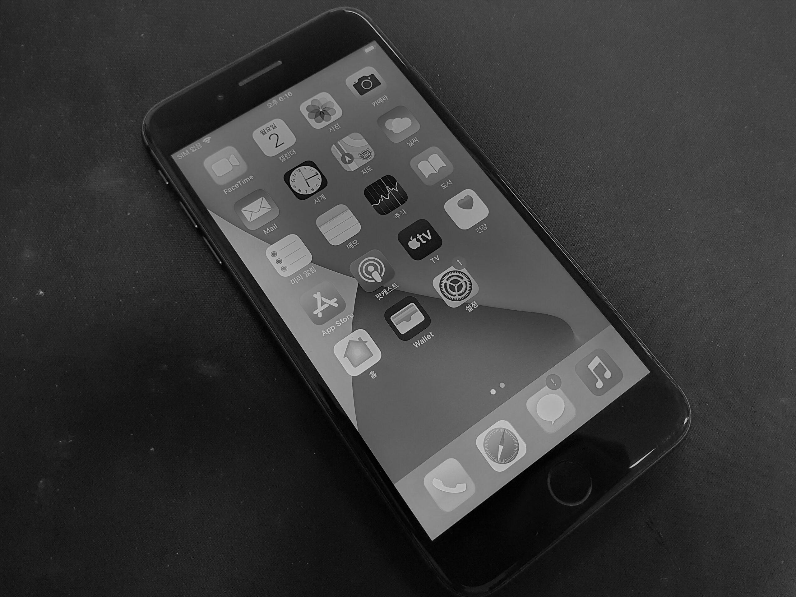 아이폰8플러스 256기가 배터리 성능 저하