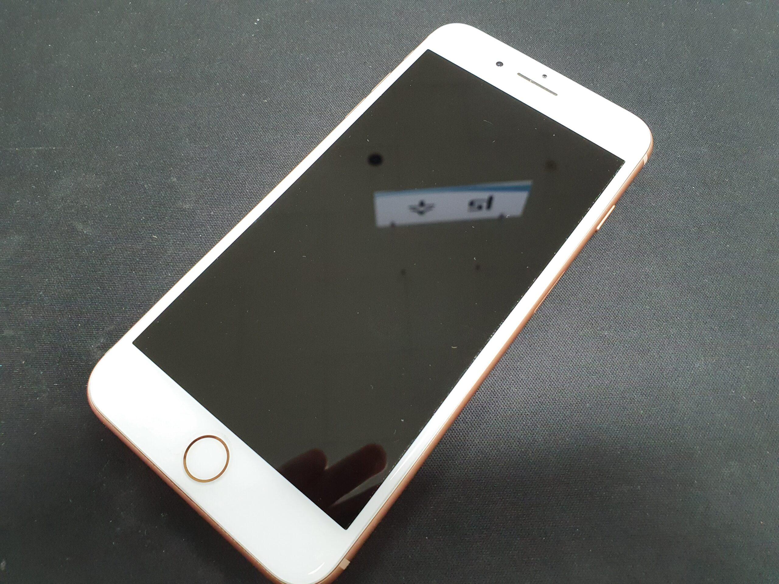 아이폰8플러스 배터리 성능저하 제품 매입